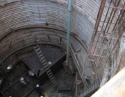North Side Sewer Relief Tunnel Siphon